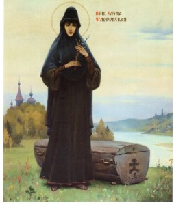 prp-elena-florovskaya-mirotoch-1